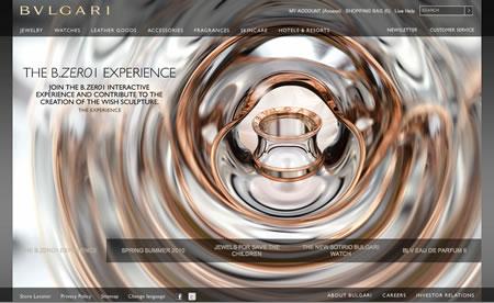 Anish Kapoor and Bulgari | Collaborations: Brand + Art