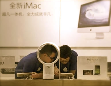Faking Apple   Retail Conceptions