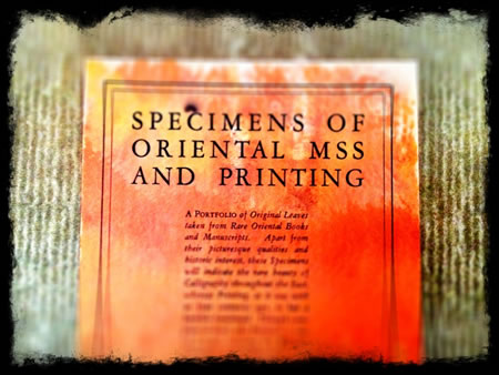 Paper, ink, the book -- the printed package