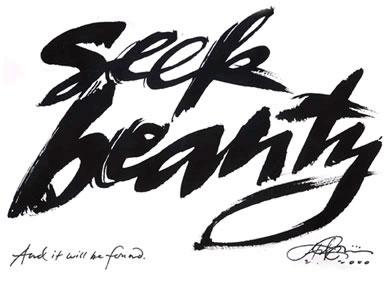 Create More Beauty