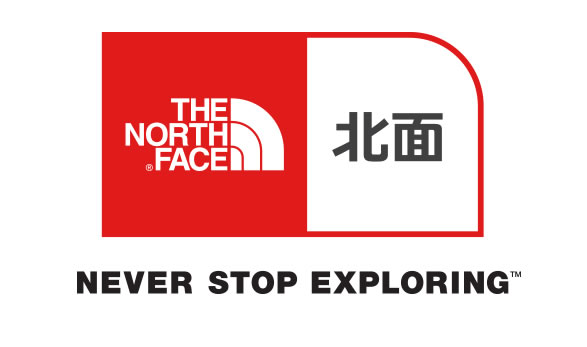 North Face Chinese Logo