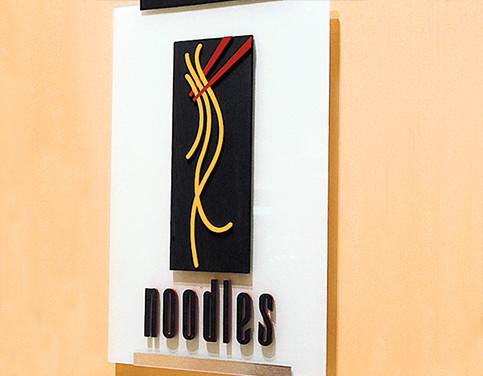 Bellagio Noodles Restaurant Logo and Signage