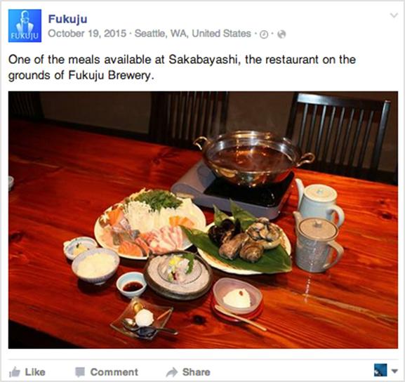 Fukuju Social Media Strategy