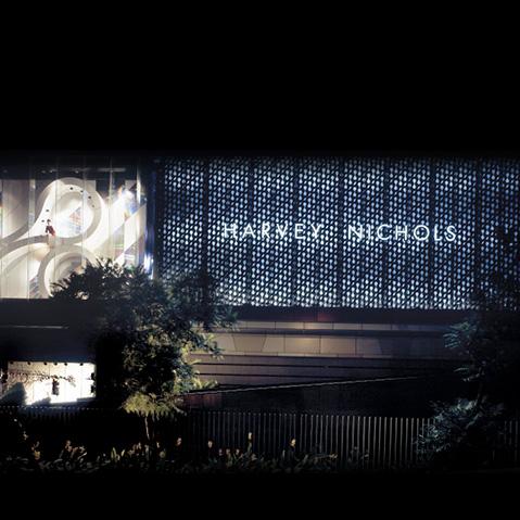 Harvey Nichols Signage