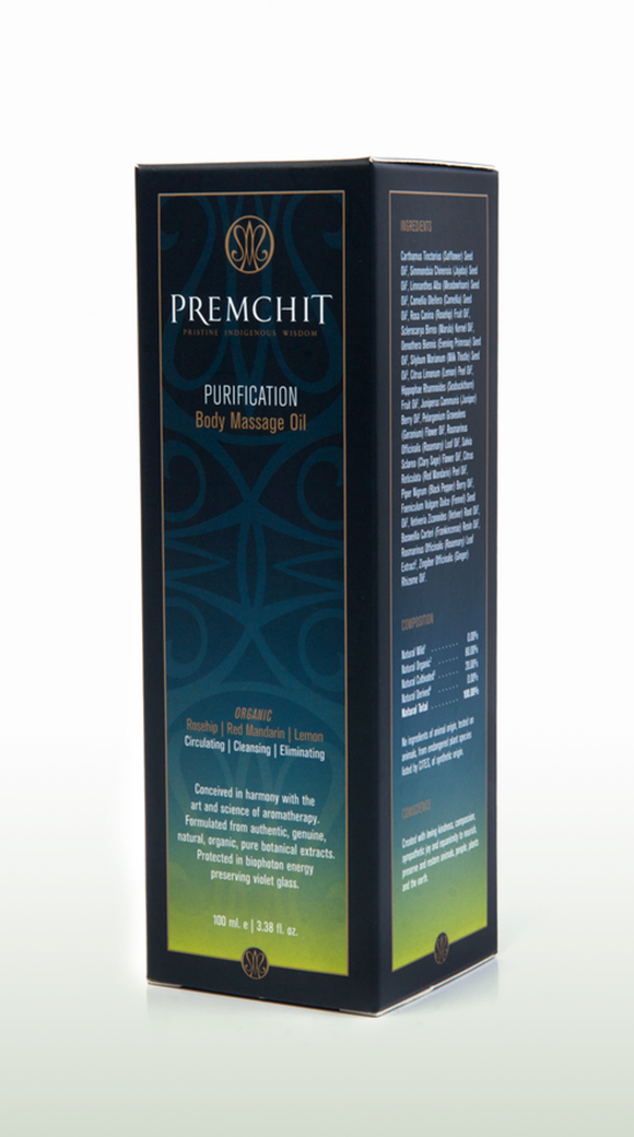 Premchit Packaging