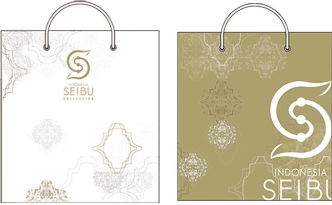 Seibu Shopping Bags