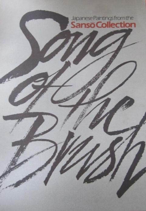 Brandspirit Girvin Strategic Branding Design