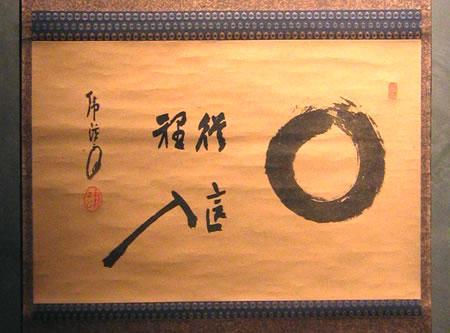 Zen: Enso