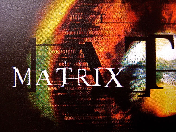 The Rain of Code | The Matrix | 18 Years Ago Today