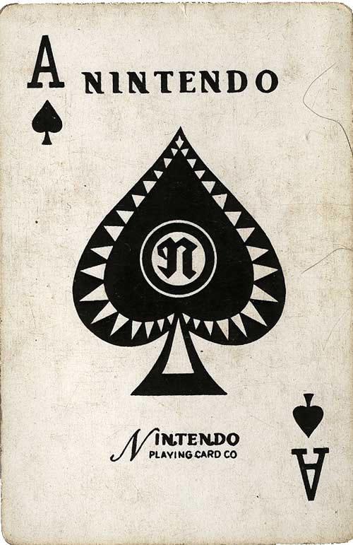 NINTENDO NEBULA   DESIGNING GAME WORLDS