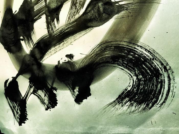 ZEN BRANDS | THE CALLIGRAPHY OF NOTHINGNESS: THE MU KOAN.