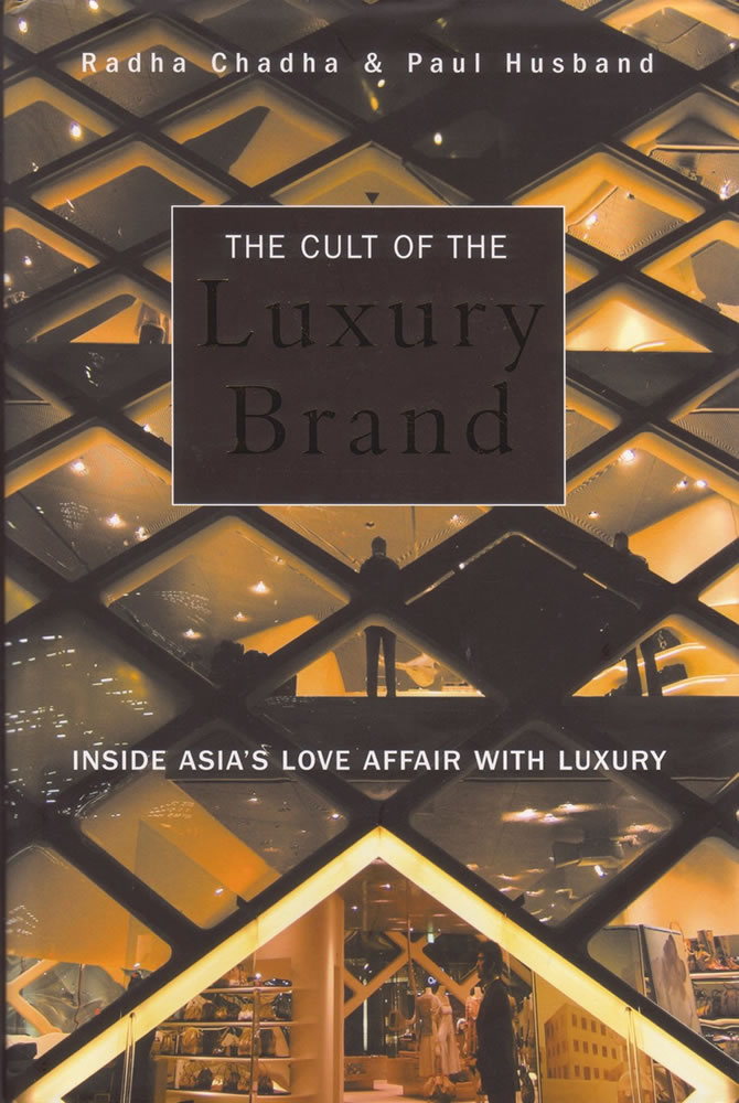 SOUL QUEST | THE ARCHÆOLOGY OF BRANDS